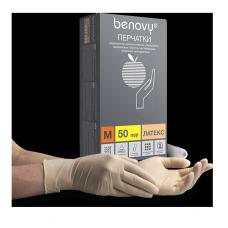 Перчатки латексные нестерильные неопудренные текстурированные BENOVY 50 шт.