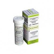 Тест-полоски Уриполиан (50 штук, белок и ph в моче)