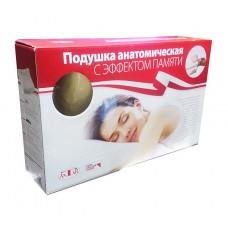 Анатомическая подушка Oliwia с эффектом памяти формы и массирующими канавками