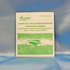 Салфетки одноразовые для электрофореза и компрессов Алзан