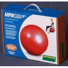 Мяч с системой анти-разрывания (в коробке с насосом) (L0755b; L0765b; L0775b)