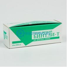 Бинт липкий БИНТЛИ-Т 10х200см +