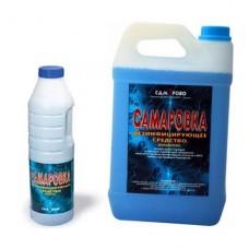 Самаровка (1 и 5 лит.)