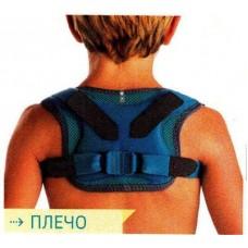 Шина для фиксации плечевого сустава (ключицы) для детей IC-30 Orliman