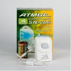 Аппарат фототерапии SN-206 АТМОС-АНТИНАСМОРК