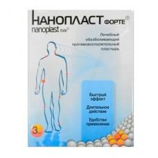 Пластырь Нанопласт Форте №3 обезболивающий противовоспалительный