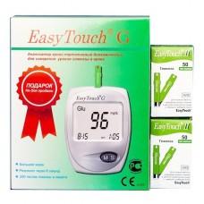 Тест-полоски ИзиТач (EasyTouch) (глюкоза) №50*2 (+ Глюкометр в подарок)